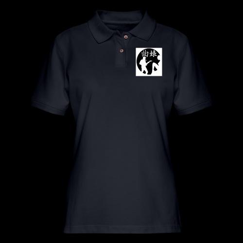Music Lover Design - Women's Pique Polo Shirt