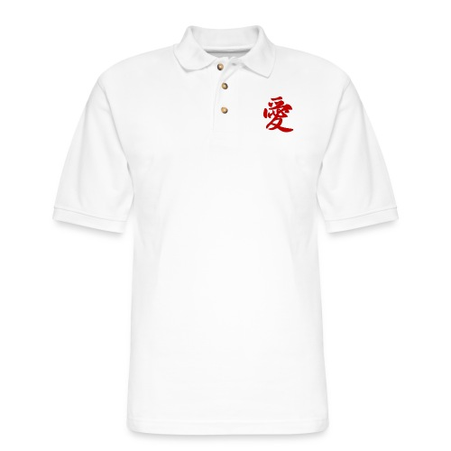Chinese Love Love Love 6 - Men's Pique Polo Shirt