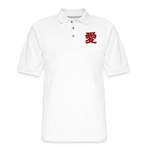 Chinese Love Love Love 1 - Men's Pique Polo Shirt