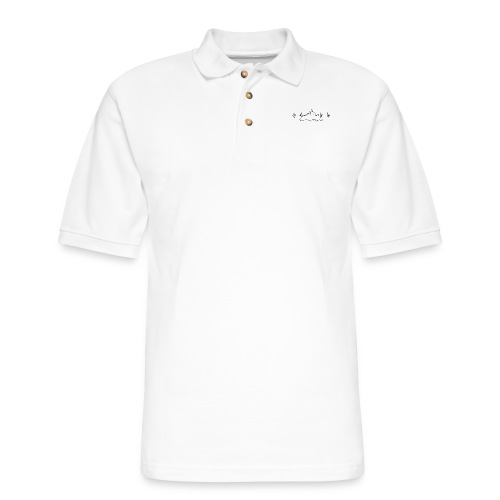 The Sound Wave - Men's Pique Polo Shirt