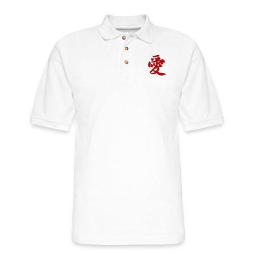 Chinese Love Love Love 4 - Men's Pique Polo Shirt