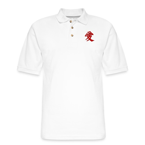 Chinese Love Love Love 7 - Men's Pique Polo Shirt