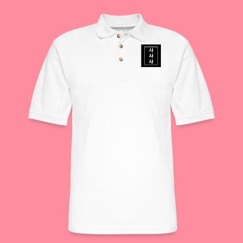 SHY SHY SHY - Men's Pique Polo Shirt