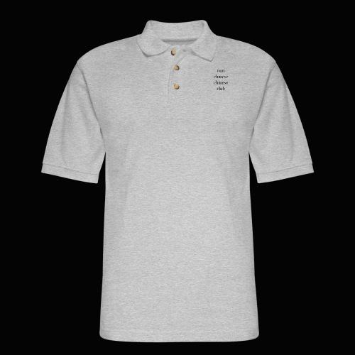 NCCC Farm Worker Tier - Men's Pique Polo Shirt