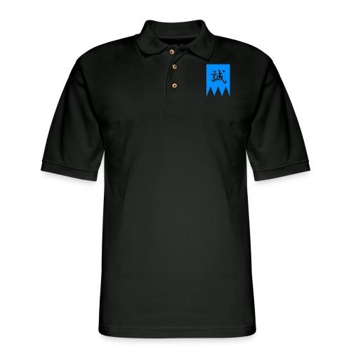 Shinsengumi - Men's Pique Polo Shirt