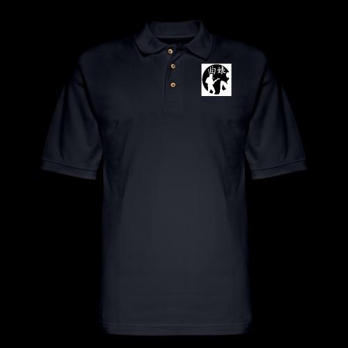 Music Lover Design - Men's Pique Polo Shirt