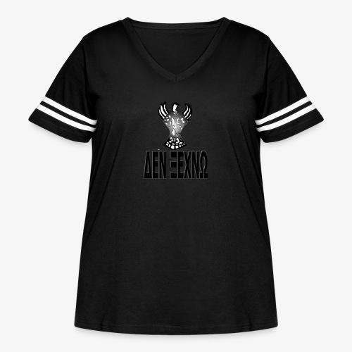 Δεν Ξεχνώ - αετός κοιτάει προς Πόντο - Women's Curvy Vintage Sport T-Shirt