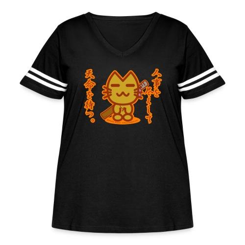Samurai Cat - Women's Curvy Vintage Sport T-Shirt