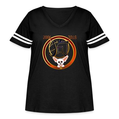 Year Of The Dog-My Chiuhauah - Women's Curvy Vintage Sport T-Shirt