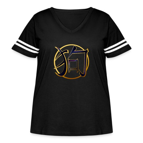 The Year Of The Dog - Women's Curvy Vintage Sport T-Shirt