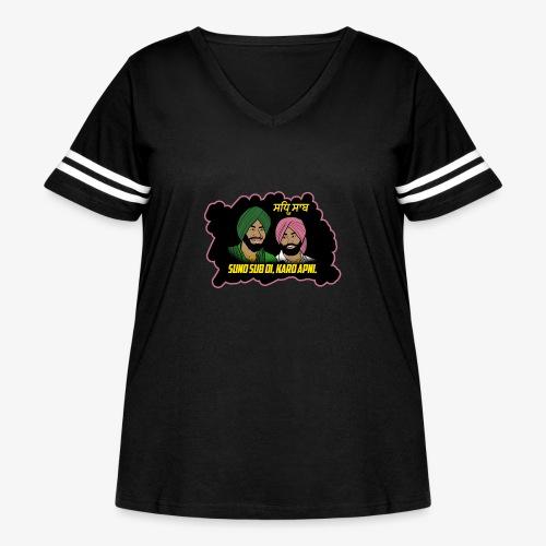 Punjabi Brothers wisdom. - Women's Curvy Vintage Sport T-Shirt