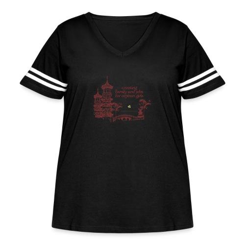 Josiah's Covenant - creating family - Women's Curvy Vintage Sport T-Shirt