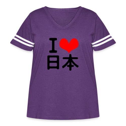 I Love Japan - Women's Curvy Vintage Sport T-Shirt