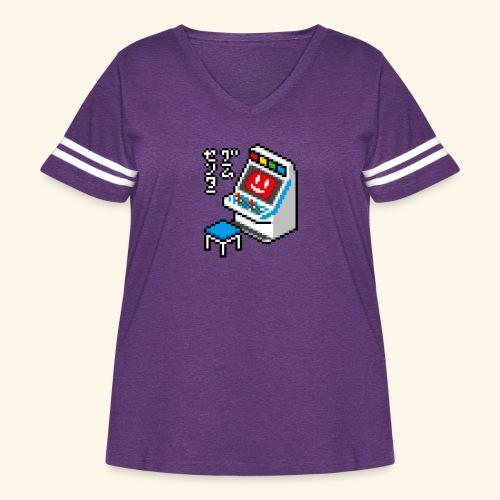 Pixelcandy_MVS - Women's Curvy Vintage Sport T-Shirt