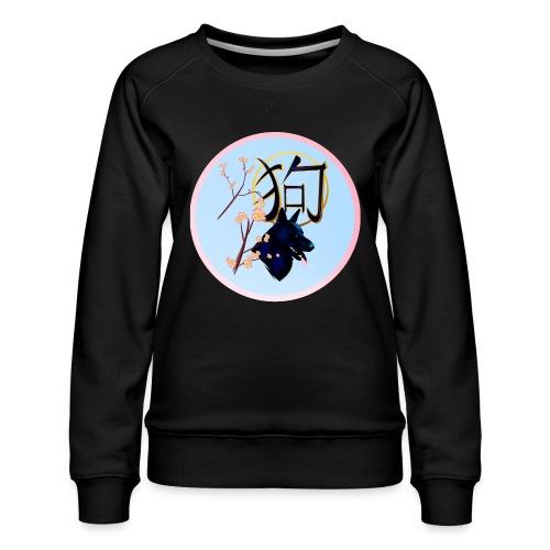 The Year Of The Dog-round - Women's Premium Sweatshirt