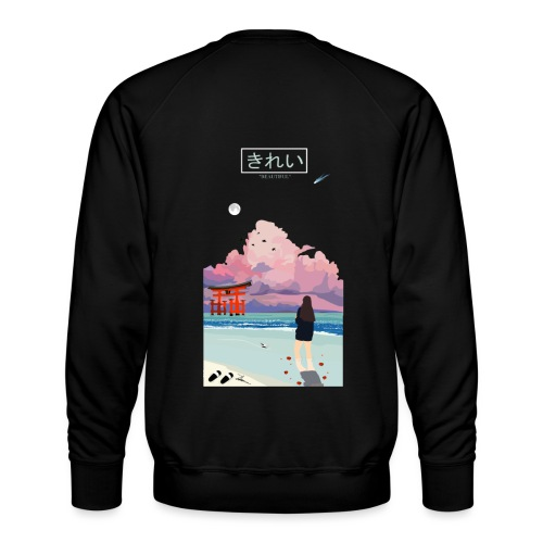 きれい - Men's Premium Sweatshirt