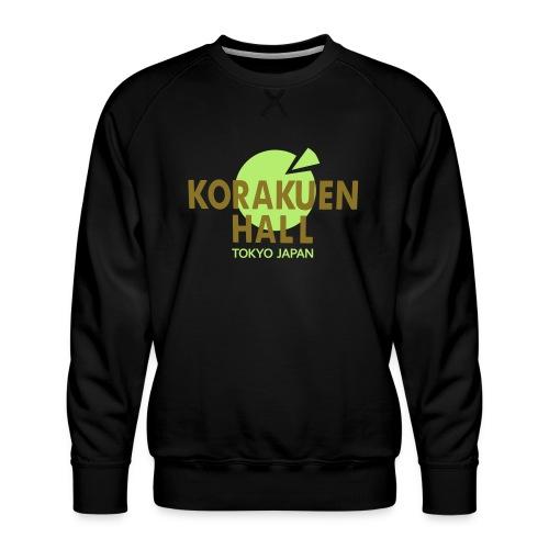 Korakuen Hall (tokyo japan) - Men's Premium Sweatshirt