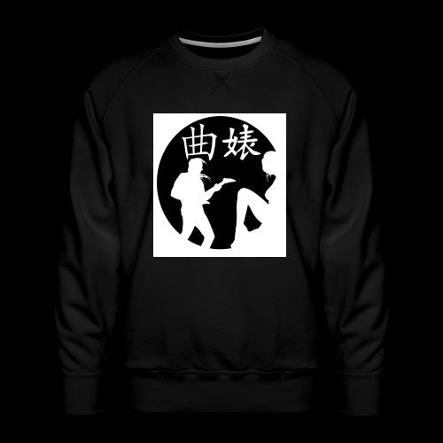 Music Lover Design - Men's Premium Sweatshirt