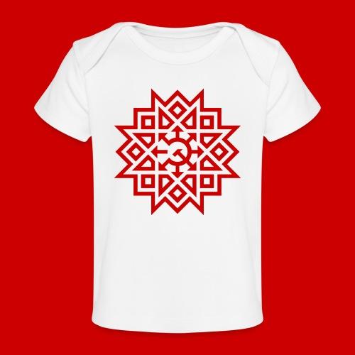 Chaos Communism - Baby Organic T-Shirt