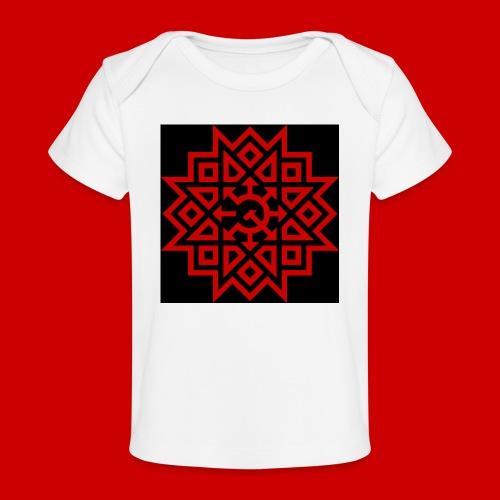 Chaos Communism Button - Baby Organic T-Shirt