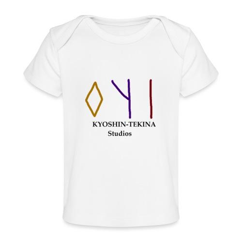 Kyoshin-Tekina Studios logo (black test) - Baby Organic T-Shirt