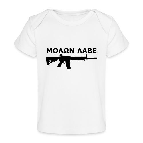 MOLON LABE - Baby Organic T-Shirt