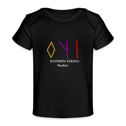 Kyoshin-Tekina Studios logo (white text) - Baby Organic T-Shirt