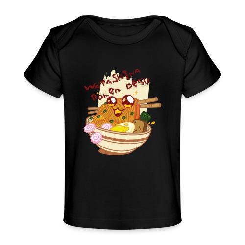 Watashiwa Ramen Desu - Baby Organic T-Shirt