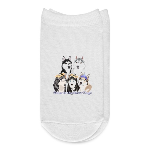 Our Siberian Huskies The Pack - Ankle Socks