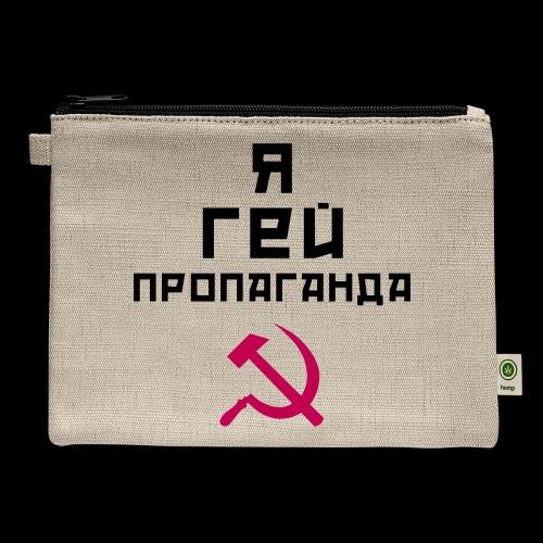 I am Gay Propaganda - Carry All Pouch