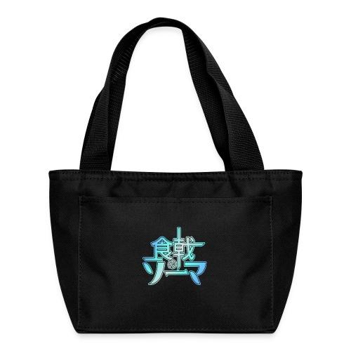 shokugeki no souma logo - Lunch Bag