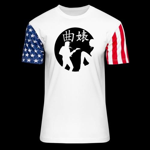 Music Lover Design - Unisex Stars & Stripes T-Shirt