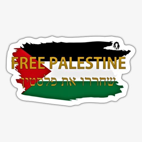 Free Palestine - Sticker