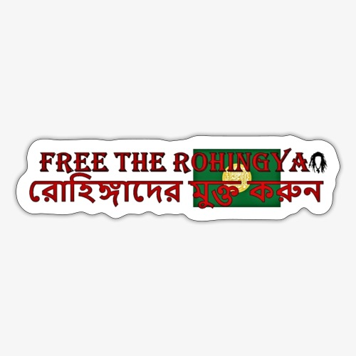Free the Rohingya - Sticker