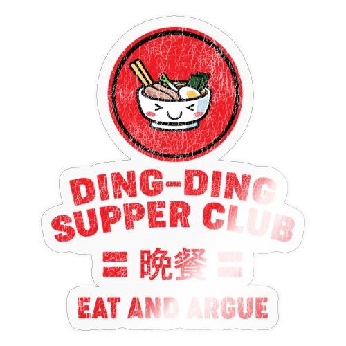 ddsc ramen - Sticker