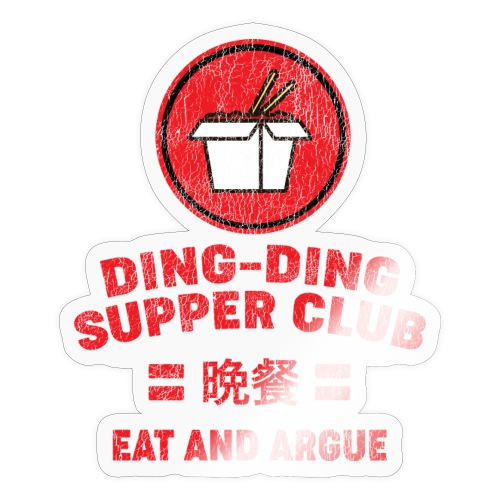 DDSC takeout - Sticker