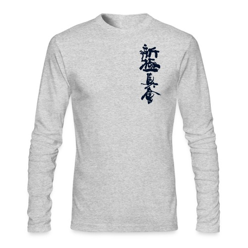 shinkyokushin - Men's Long Sleeve T-Shirt by Next Level