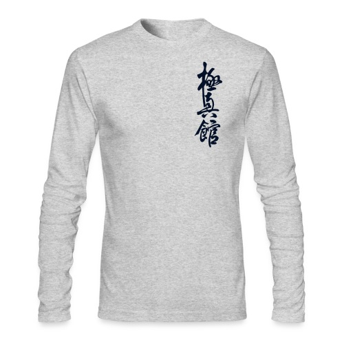 kyokushinkan - Men's Long Sleeve T-Shirt by Next Level