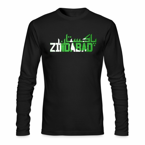 14th August Pakistan Independence Day - Men's Long Sleeve T-Shirt by Next Level