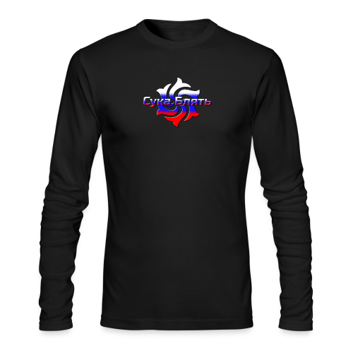 Russian Pack - Men's Long Sleeve T-Shirt by Next Level