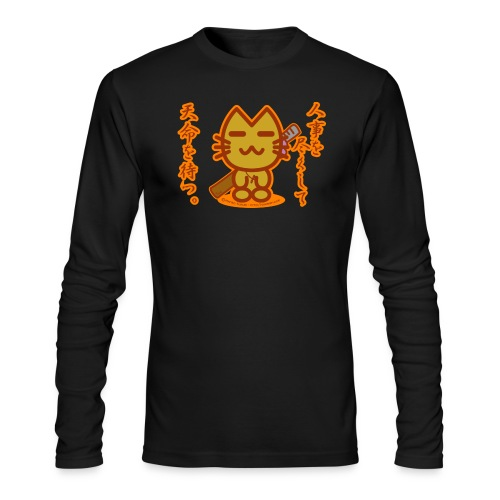 Samurai Cat - Men's Long Sleeve T-Shirt by Next Level