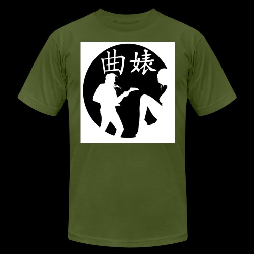 Music Lover Design - Unisex Jersey T-Shirt by Bella + Canvas