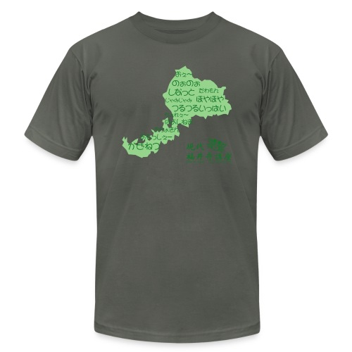 Fukui-ben - Unisex Jersey T-Shirt by Bella + Canvas
