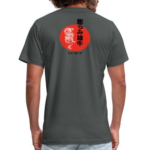 BULGEBULL DRAGON - Unisex Jersey T-Shirt by Bella + Canvas