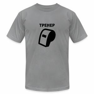 whistle - Men's Fine Jersey T-Shirt