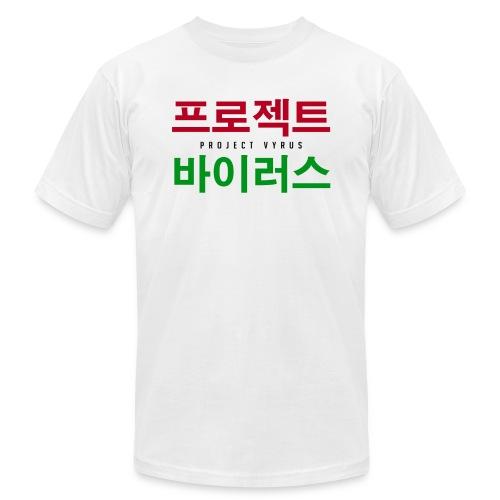 VYRUS KOREAN WHITE - Men's  Jersey T-Shirt