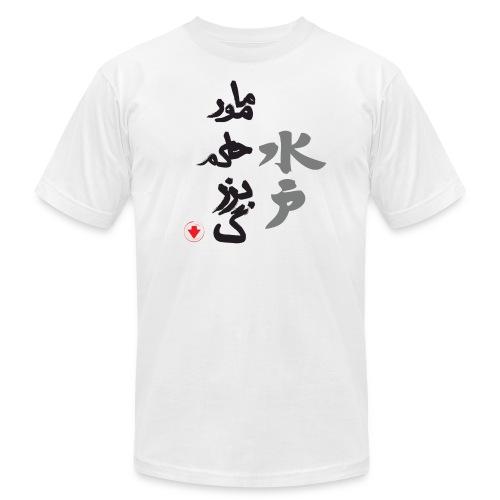 mamoor - Unisex Jersey T-Shirt by Bella + Canvas