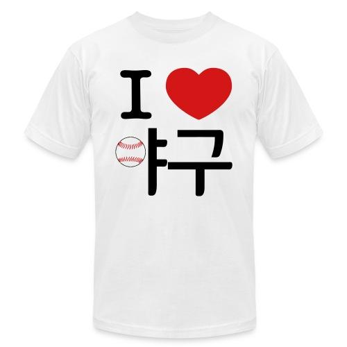 iloveballfinaltest - Unisex Jersey T-Shirt by Bella + Canvas
