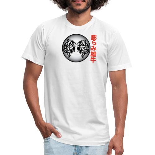 bulgebull dragon4 - Unisex Jersey T-Shirt by Bella + Canvas