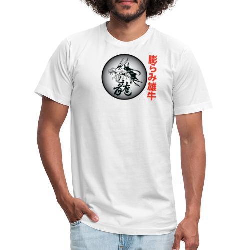 bulgebull dragon5 - Unisex Jersey T-Shirt by Bella + Canvas
